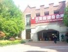 低价转让江宁大学城文鼎广场附近健身卡(包含游泳)