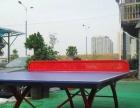 厂家直销台球桌,乒乓球台,篮球架及配件本厂专业生产各种英式