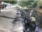 专业清理化粪池污水池抽泥浆 疏通清洗下水管泥桨清运
