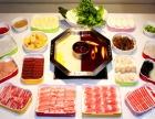 北京火锅加盟 特色火锅加盟 涮烤一体火锅加盟