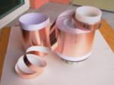 批发销售3m导电胶带 3M铜镍导电布胶带