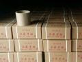 贵州茅台镇洞藏老坛加盟 名酒