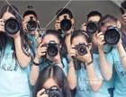 武汉摄影学校