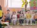 加盟京华合木幼儿园怎么样 加盟电话多少 加盟费多少