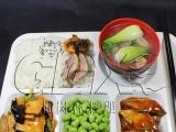 杠岗香快餐速冻料理包 盒饭餐包 成品菜 批发配送