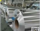 厂家定制 6061铝管 精密小铝管化妆刷铝管