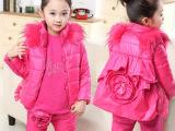 儿童装女童2014新款秋冬装冬季女孩宝宝卫衣休闲加厚棉衣三件套装