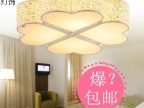 新款现代简约LED吸顶灯卧室灯浪漫温馨拉
