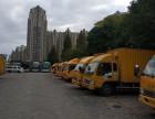 上海卢湾老牌搬家公司承接钢琴搬运、大小件长短途搬家公司搬迁