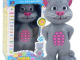 促销特价 儿童益智玩具猫 玩具卡通猫 益智早教玩具 儿童玩具批发