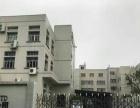 东莞市区工业园占地43亩国有证厂房出售
