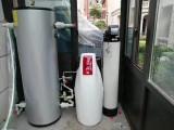 廠家直銷開水器凈水器直飲機承接維修保養濾芯等業務