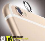 iPhone6镜头贴金属镜头保护贴 苹果6摄像头金属保护圈 6镜头盖4.7