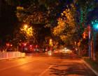 常见的城市要素照明设计