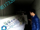 棉花一般贸易进口清关