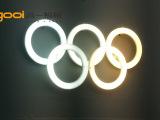 300mm 18W LED丸形日光灯 LED环形灯管 高亮 无暗