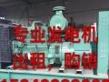 丹东大型发电机出租,购销二手大型发电机组,发电机租赁