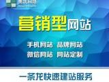 宁波SEO网站优化排名 网站排名优化 优化网站排名6大技术