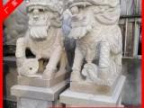 供应石雕麒麟 精品大理石麒麟 汉白玉麒麟动物雕
