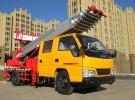 高丽亚28米韩国云梯搬家车 楼层上料车 高空运输作业车面议