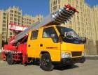 高丽亚28米韩国云梯搬家楼层上料专用车高空运输作业工程车