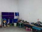 长岭镇五桥机动车检测站旁汽车美容、维修店转让!