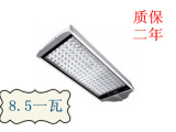 LED太阳能路灯、LED道路灯、LED路灯70W、LED户外灯、