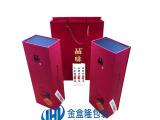 新款茶叶包装盒 通用茶叶盒套装现货批发含手提袋12元一套