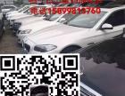 广东佛山九江长期出售中 高 低 正规抵押车