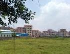 30亩个人土地、证件齐全、可订建工业空地出租