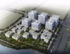 绿城建造与物业品质,未来科技城核心地段写字楼招租