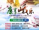 口岸中旅+康享峨乐双飞5日游