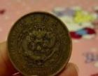 古钱币当面交易