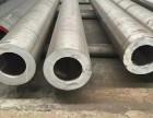 供应20 厚壁无缝钢管 无缝钢管生产