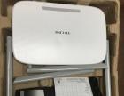 TP-LINK1200M 5G双频智能无线路由器