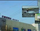 徐州广告公司,LED发光字牌门头灯箱,徐州亮化工程