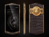 8848钛金手机 广州实体店 专卖店 销售点 电话