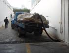 武汉黄陂疏通管道清淤 抽粪 清掏化粪池有限公司