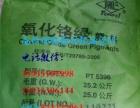 濮阳回收库存蜡烛 北京回收防白水列表新闻