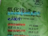 阳江回收橡胶促进剂 新闻B回收呋喃树脂 新闻回收过期全脂奶粉