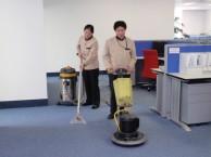 重庆袁家岗大坪洗地毯 专业地毯清洗保养