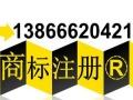 怎样注册商标_商标注册流程_ 国家商标局商标查询