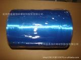 供应超高分子量聚乙烯纤维蓝色400D/240F