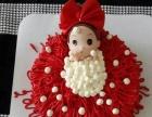 浪漫主题蛋糕-专属定制生日-节日-婚礼-寿宴等蛋糕