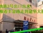 南京新街口影视动画、影视后期班培训、免费试听