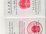 天津报考技能证高级三级需要多少钱