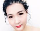 襄阳卢娜造型 襄阳新娘齐地拖尾婚纱礼服秀禾钜惠租赁