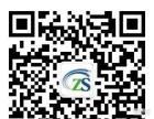 汕头清洁首选章盛卫生保洁 专业细致高效 -认证商家