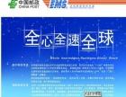 中国邮政国内专业 代收货款 服务