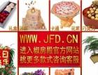 衡阳同城圣诞节玫瑰鲜花店开业花篮花店送订花送花蛋糕